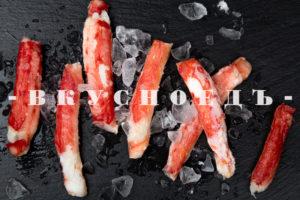 Мясо краба 1-я фаланга