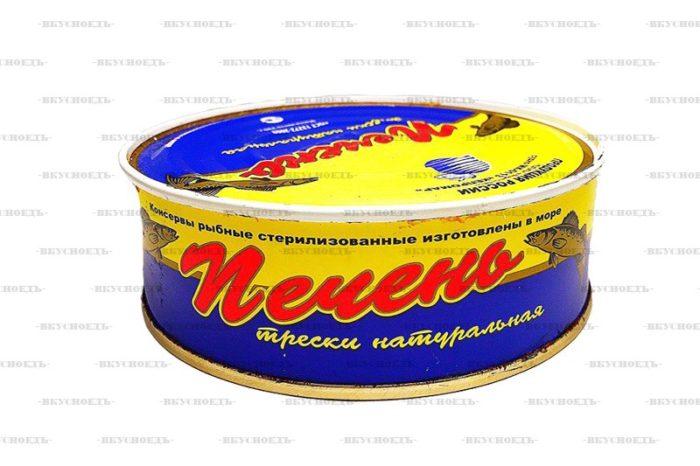 Печень трески натуральная ж.б.