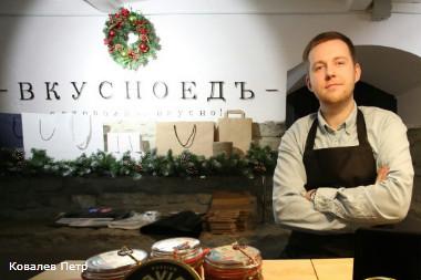 Статья о нас в Деловом Петербурге